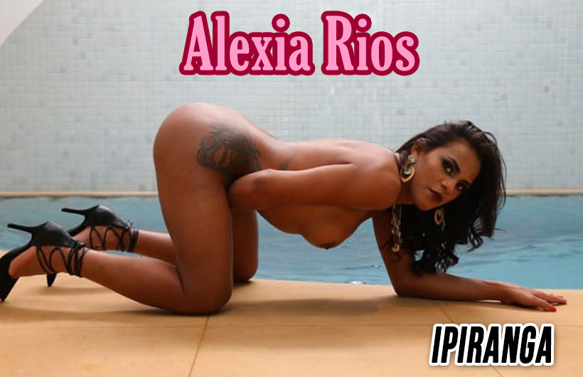 Alexia Rios